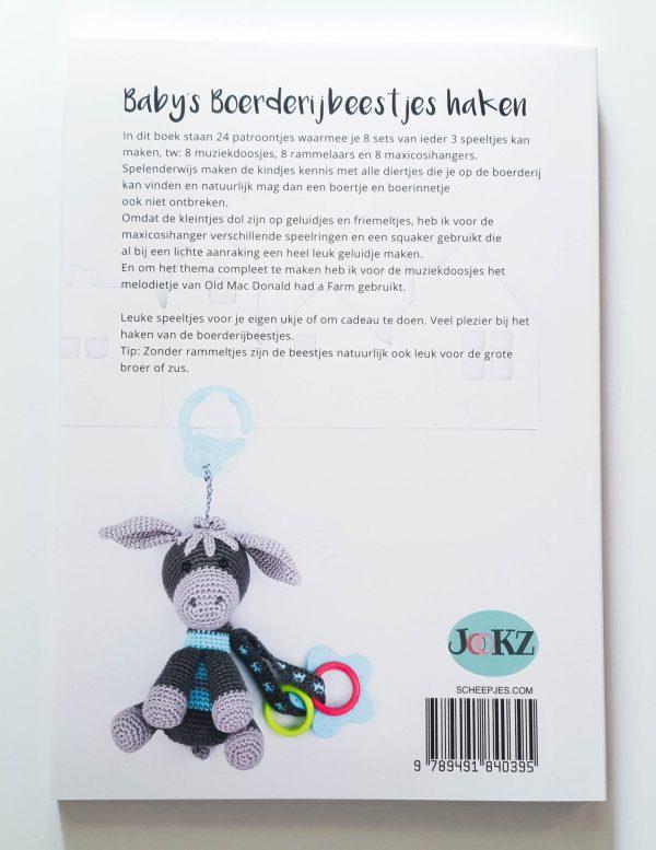 Joke Postma Baby's Boerderijbeestjes haken achterkant