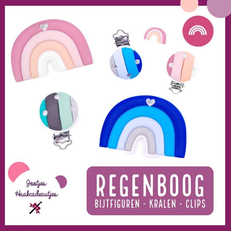 Regenboog - Balonnen - Bijtfiguren - Kralen - Clips